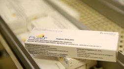 Ιταλία: Aρνητικά τα πρώτα τεστ του ύποπτου αντιγριπικού εμβολίου