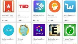 oi-kaluteres-efarmoges-android-tou-2014-apo-tin-google
