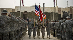 FBI: Τζιχαντιστές θα χτυπήσουν αξιωματικούς των ΗΠΑ σε αμερικανικό έδαφος
