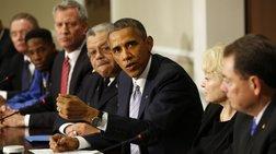 Ομπάμα:Εξοπλίζει 50.000 αστυνομικούς με ατομικές κάμερες
