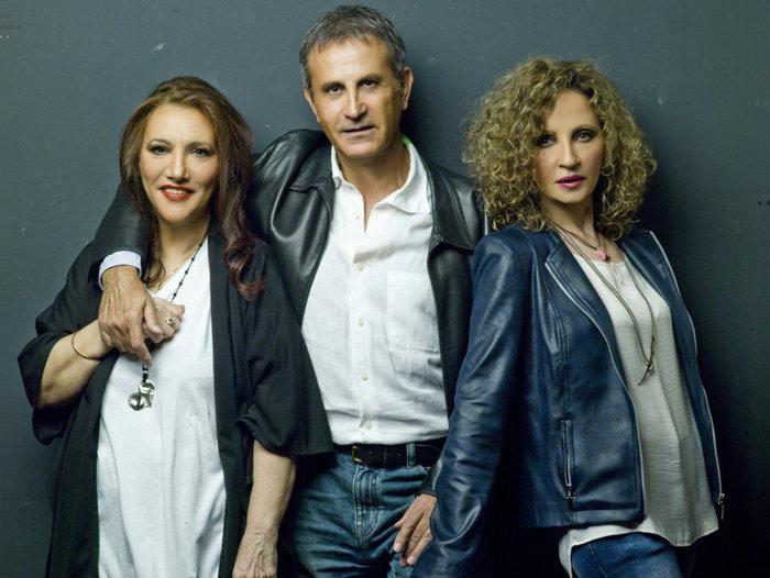 Γιώργος Νταλάρας, Ελένη Βιτάλη, Γλυκερία μαζί