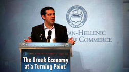 Τσίπρας: Ο ΣΥΡΙΖΑ είναι έτοιμος να αναλάβει τις τύχες της χώρας