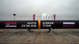 Πώς ανακάτεψε την τράπουλα της ενέργειας η ακύρωση του South Stream