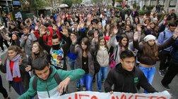 Μαθητικό συλλαλητήριο κατά του Νέου Λυκείου [ΒΙΝΤΕΟ]
