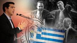 daneistes-upografi-tsipra-alliws-etisia-paratasi