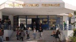 Παρέμβαση του Προέδρου Δημοκρατίας για Ρωμανό ζητούν πανεπιστημιακοί