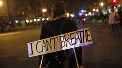 Η Αμερική πνίγεται από τη ρατσιστική βία
