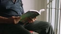 Πώς σπουδάζουν οι κρατούμενοι σε Ευρώπη και ΗΠΑ