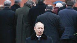 Πούτιν: Η Δύση επιχειρεί να υψώσει σιδηρούν παραπέτασμα