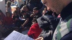 ΥΠΕΣ προς Σύριους: «Κάντε αίτηση για πολιτικό άσυλο»