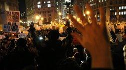Νέες διαδηλώσεις στις Ηνωμένες Πολιτείες