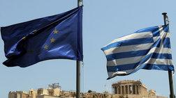 Stratfor: «Η Ελλάδα στο κέντρο της Ευρωπαϊκής κρίσης το 2015»