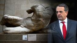 Α.Σαμαράς: Προκαλεί τον ελληνικό λαό η απόφαση του Βρετανικού Μουσείου