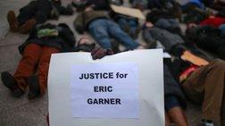 Νέα Υόρκη: Πάνω από 200 συλλήψεις διαδηλωτών για το θάνατο του Ερικ Γκάρνερ