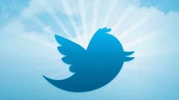 na-kseres-ti-eida-sto-twitter