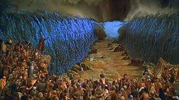 Αποκάλυψη: Πώς ο Μωυσής χώρισε την θάλασσα