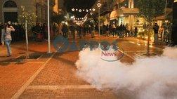 Πετροπόλεμος και δακρυγόνα σε Ηράκλειο και Καλαμάτα