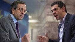 samaras---tsipras-face-to-face-apopse-sti-bouli