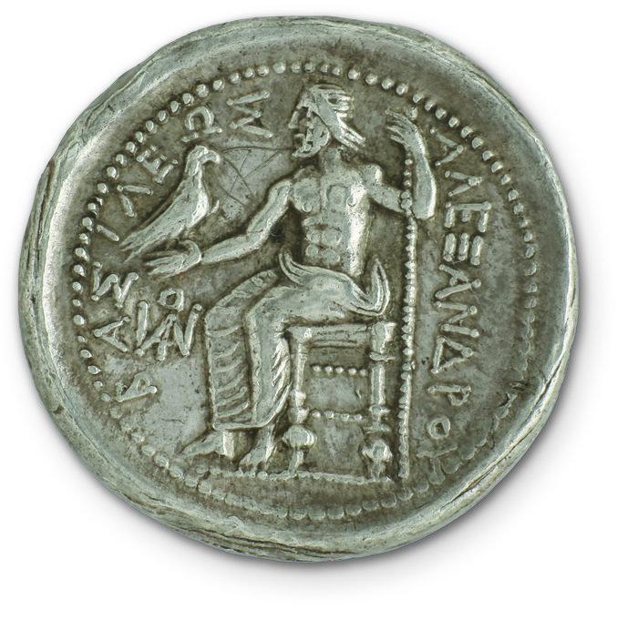 Αργυρό τετράδραχμο Μ. Αλεξάνδρου 323-320 π.Χ. Νομισματοκοπείο Αμφίπολης