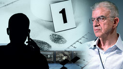 ΕΛ.ΑΣ.: «Καθαρίζουν» τα βίντεο για να βρουν το δολοφόνο του Μ. Κουμανταρέα