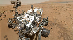 curiosity-kratiras-ston-ari-itan-kapote-terastia-limni