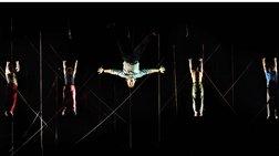 Η Στέγη «γυρίζει τον κόσμο ανάποδα» με τους ακροβάτες του Azimut