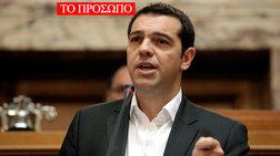 aleksis-tsiprasto-stoixima-tou-meta-tis-ekloges