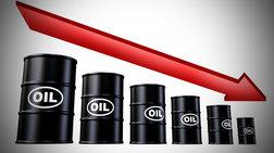 Κραχ στο πετρέλαιο, έπεσε στα 61 δολάρια