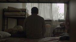 Το νέο βίντεο της Yπατης Αρμοστείας του ΟΗΕ κατά της ξενοφοβίας