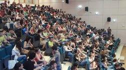 Διαγράφηκαν 80.000 «αιώνιοι» φοιτητές