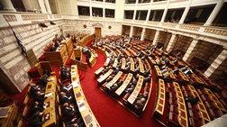 Κυβέρνηση ειδικού σκοπού: Ποιοι την προωθούν