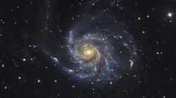 Επιστήμονες ανακάλυψαν ίχνη της «σκοτεινής ύλης»