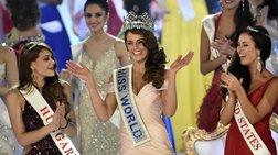 Η Μις Νότια Αφρική στέφθηκε Μις Κόσμος 2014