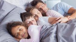 Κοιμάται μαζί σας; Κινδυνεύει από άσθμα