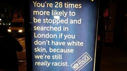 Πόστερ αυτοκριτικής: Είμαστε ακόμα πολύ ρατσιστές!