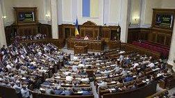 Ουκρανία: Έκκληση στην ΕΕ για οικονομική βοήθεια