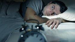 7 τροφές που προκαλούν αϋπνία και πρέπει οπωσδήποτε να αποφύγεις!