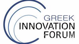 INNOVATION FORUM 2014: H πανελλαδική πολυήμερη Εκδήλωση Καινοτομίας