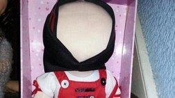 Ρομέιζα, η κούκλα χωρίς πρόσωπο για παιδιά μουσουλμάνων