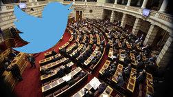 Τι ψήφισε το Twitter για Πρόεδρο Δημοκρατίας