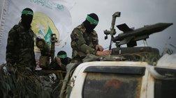 Γενικό Δικαστήριο της Ε.Ε.: Η Χαμάς δεν είναι τρομοκρατική οργάνωση