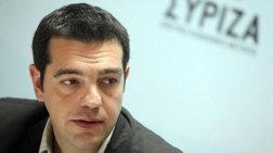 tsipras-stoxos-twra-i-autodunamia