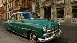 Τα 14 πράγματα που πρέπει να δεις στην Κούβα πριν αλλάξει για πάντα