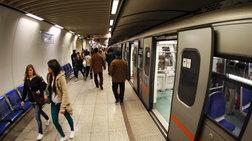 stasi-ergasias-se-metro-ilektriko-kai-tram