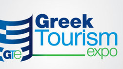 Με επιτυχία έκλεισε τις πύλες της η Greek Tourism Expo