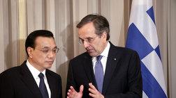 Κινέζος πρωθυπουργός σε Σαμαρά: Θα κάνουμε και άλλες επενδύσεις