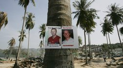 Προσευχές και δάκρυα για τα θύματα του τσουνάμι στην Ινδονησία