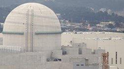 Ν. Κορέα: 3 νεκροί από διαρροή αζώτου σε πυρηνικό σταθμό