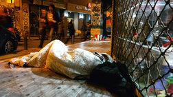 Εκτακτα μέτρα για τους άστεγους της πόλης λόγω κακοκαιρίας