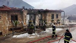 Καρπενήσι:Φωτιά κατέστρεψε ολοσχερώς καφετέρια